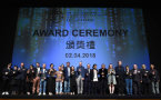 Gay Japan Documentary Picks Up Hong Kong Film Award