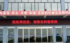 中国一职业学校对同性恋说