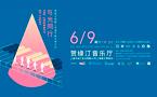 Choir Raises Awareness of China's LGBT Community