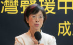 Taiwan Lawmaker Praises 'Liberating' Equal Marriage Reforms