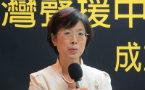 台灣立法委員讚揚「解放」平等婚姻改革
