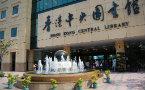 香港图书馆下架LGBT类主题儿童书籍