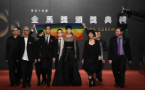 Movie Stars in Taiwan support Marriage Equality at Movie Awards event