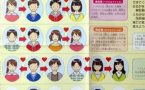 First LGBT-inclusive textbooks for elementary schools in Japan