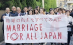 Two Courts in Japan hear landmark same-sex marriage related cases