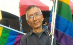 Taiwan's president gives moving tribute to legendary LGBT rights campaigner, Chi-Chia-wei