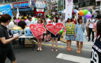 Authorities drop investigation into violence at LGBT rally in South Korea
