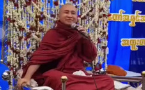 Myanmar monk ridicules gay librarian who died by suicide