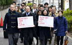 Very few leading lawmakers in Japan support same-sex marriage