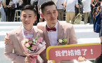 Taiwan investigates official after same-sex marriage misinformation