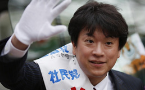 Japan elects first openly gay male politician to national parliament