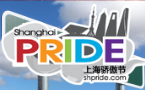 Shanghai Pride to go ahead in June